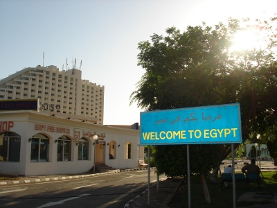 Welcome to Egypt