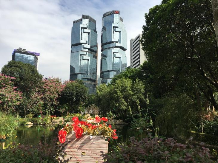 HKG Park